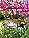 BISES (ビズ) 2012年 02月号 [雑誌]