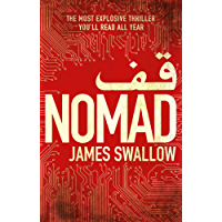 Nomad: A Novel (The Marc Dane Series): The most explosive thriller you'll read all year (English Edition)