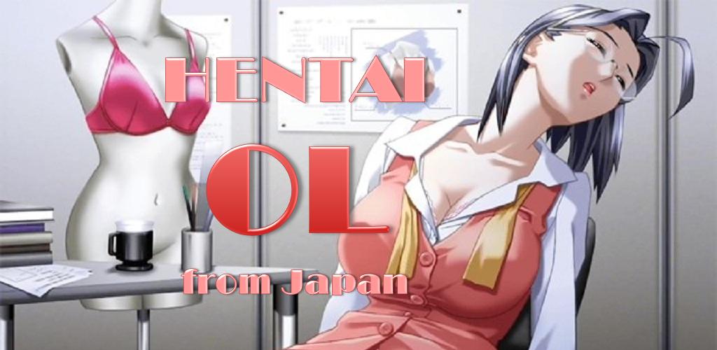 hentai tv app