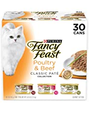 Purina Fancy Feast Classic Collection Adult Wet Cat Food Variety Pack - (30) 3 oz. Cans