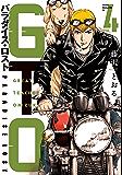 GTO パラダイス・ロスト(4) (ヤングマガジンコミックス)