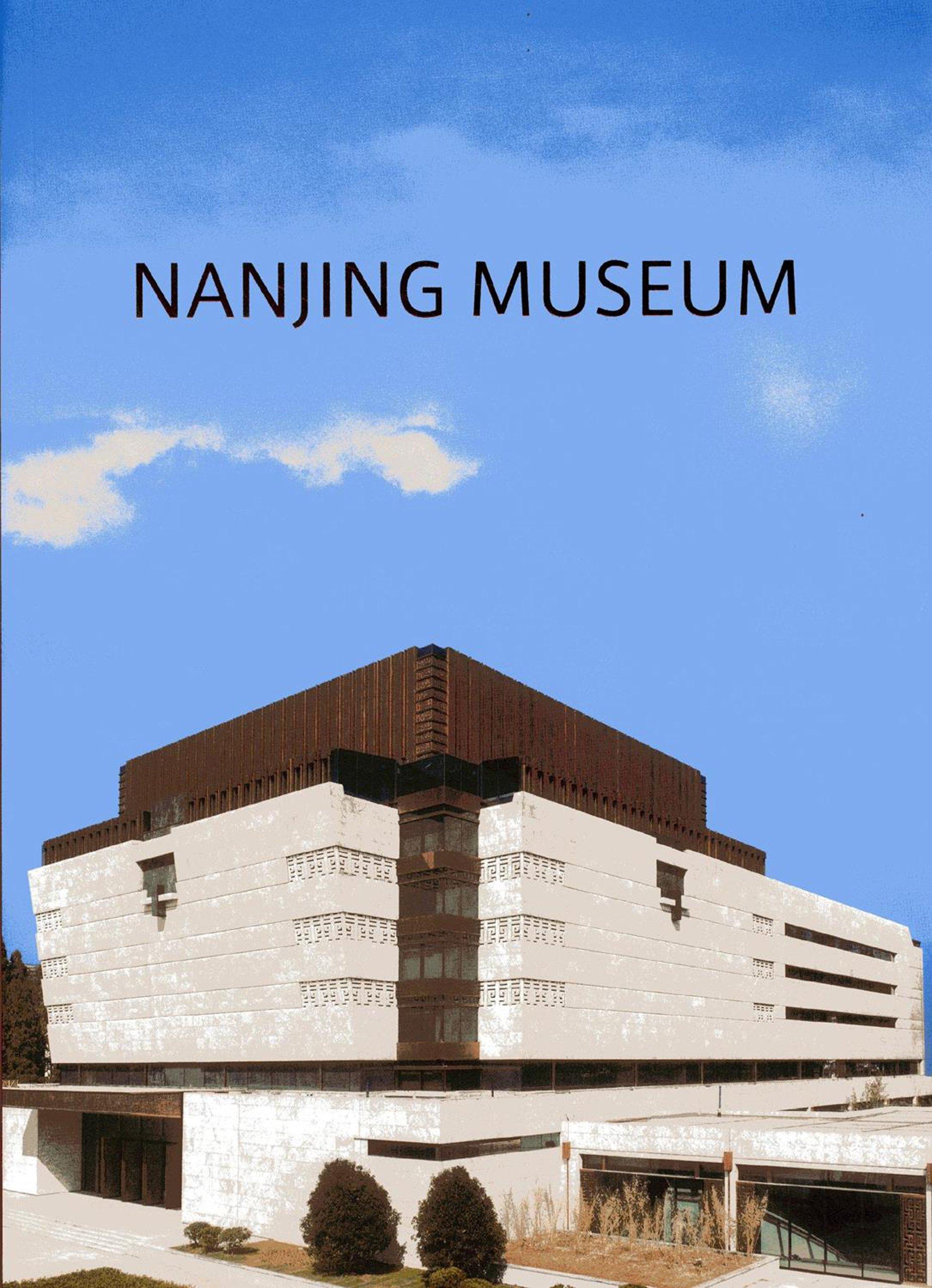 Nanjing Museum pdf epub