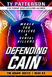 Defending Cain (Gemini Series Book 2)