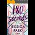 180 Seconds