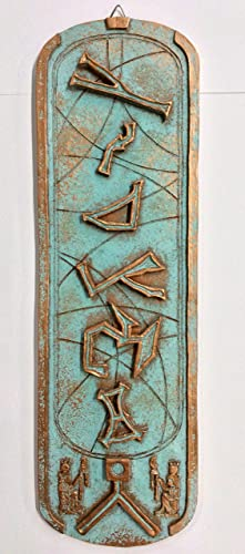 Stargate Cartouche – Patinated Copper – Wall Hanging Prop Replica 18