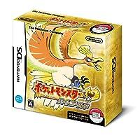 Pokemon Heart Gold (japan import)