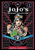 JoJo's Bizarre Adventure: Part 2--Battle Tendency, Vol. 1 (English Edition)