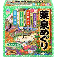Japanese Hot Spring Bath Powders - 30g X 18 Packs by Yumeguri
