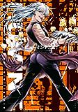 HUMINT(2) (ヤングマガジンコミックス)