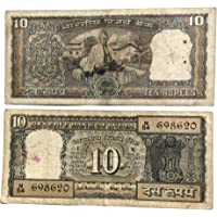 Rare Collection, Gandhi On Back Secand Hand