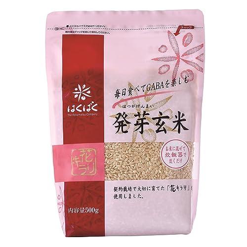 はくばく 発芽玄米