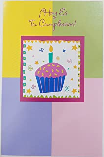 Amazon hallmark vida spanish birthday greeting card hoy hoy es tu cumpleanos felicidades happy birthday greeting card in spanish unisex m4hsunfo