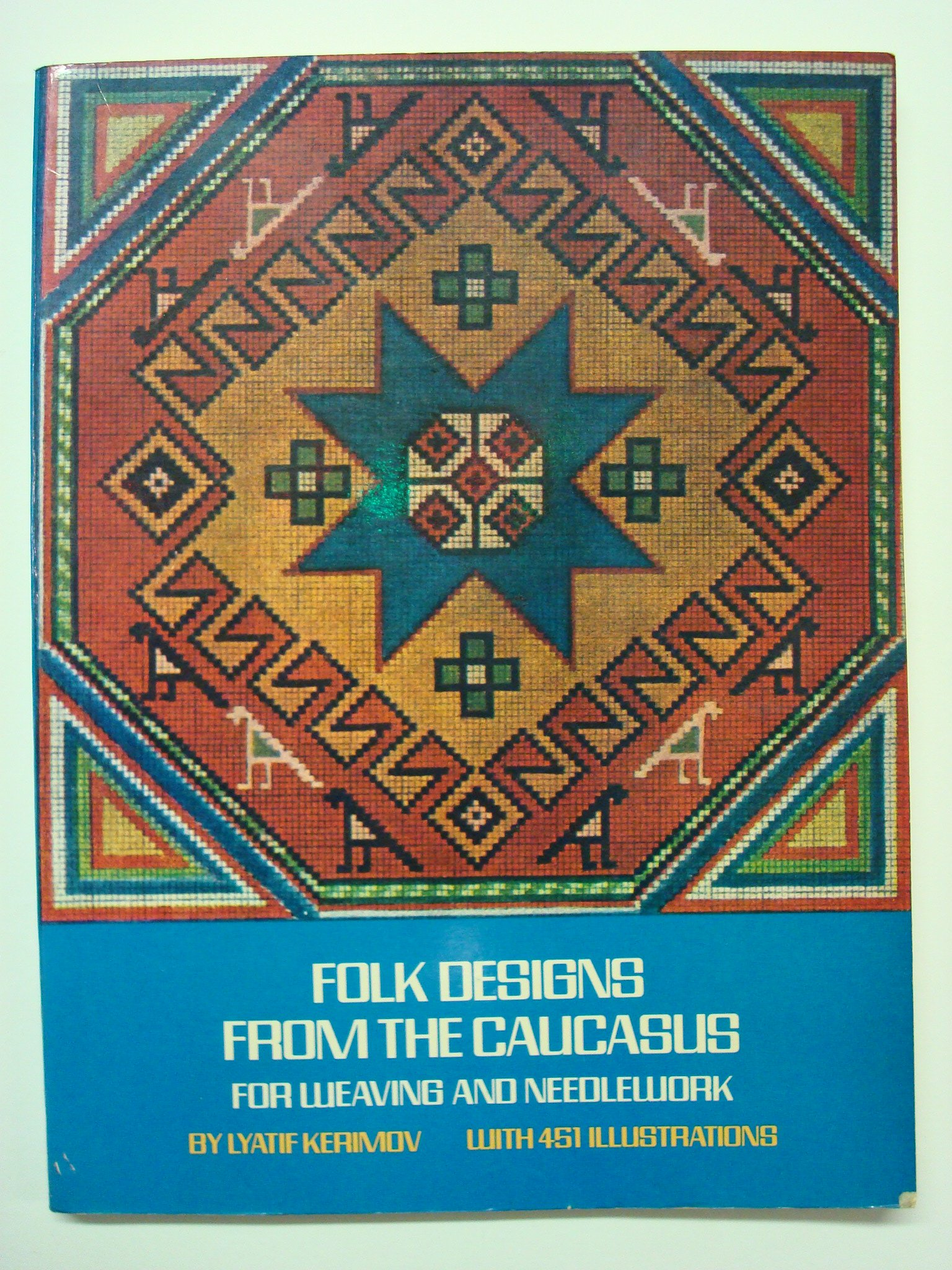 Folk Designs From The Caucasus For Weaving And Needlework