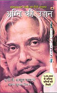Sath pdf mere ke satya hindi prayog in