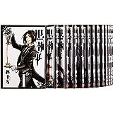 黒執事 コミック 1-19巻セット (Gファンタジーコミックス)