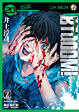 BTOOOM! 20巻 (バンチコミックス)
