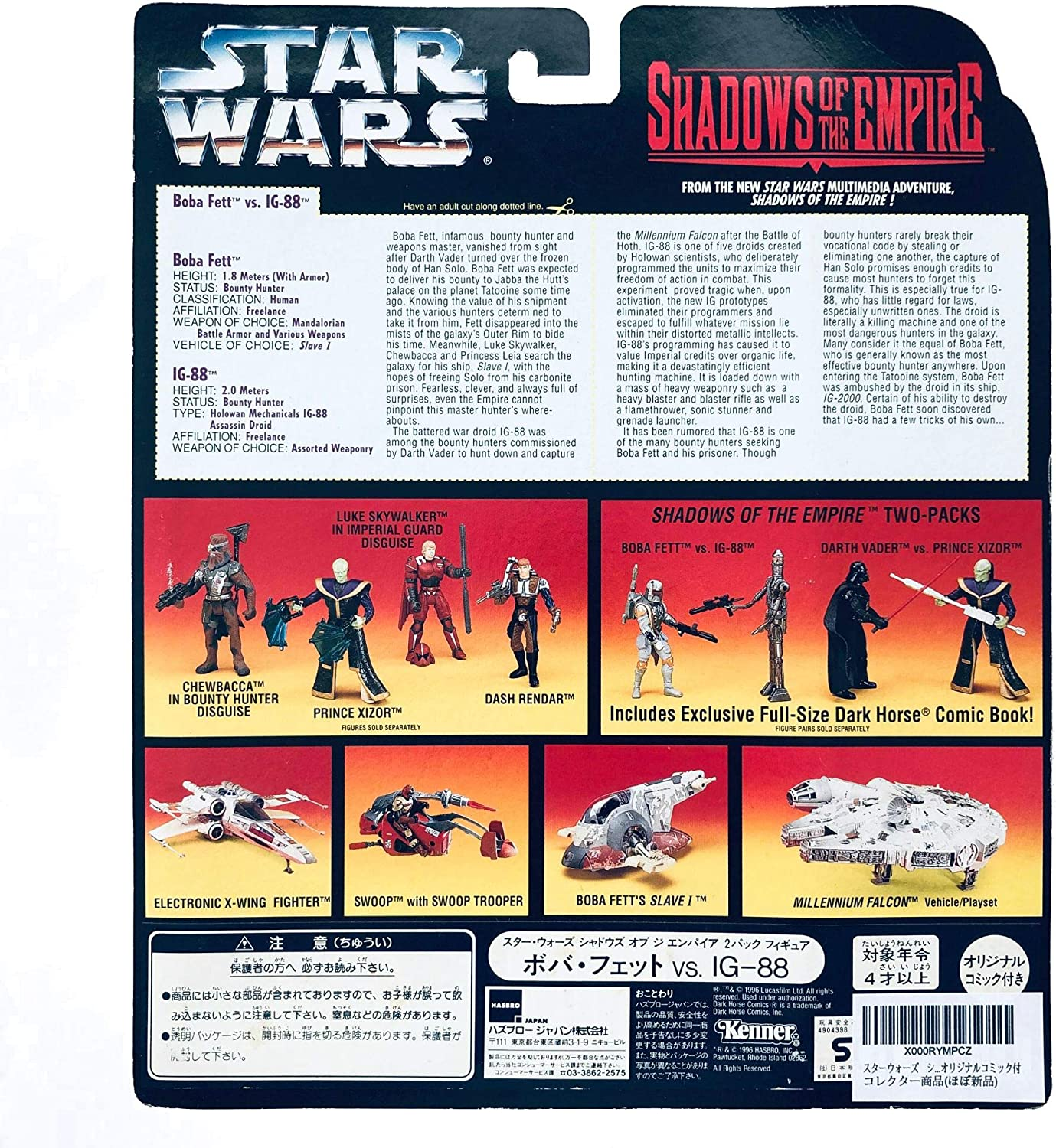 Star Wars Shadows of the Empire BOBA FETT Vs IG-88 Action Figures Comme neuf on Card