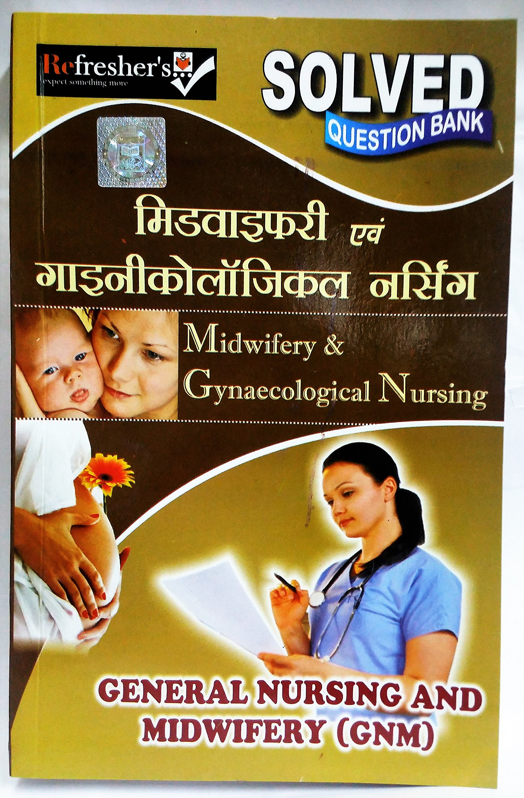 Buy GNM-MIDWIFERY & GYNAECOLOGY SOLVED QUESTION PAPERS-HINDI