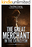 The Great Merchant in the Cataclysm: Book 1: Departure