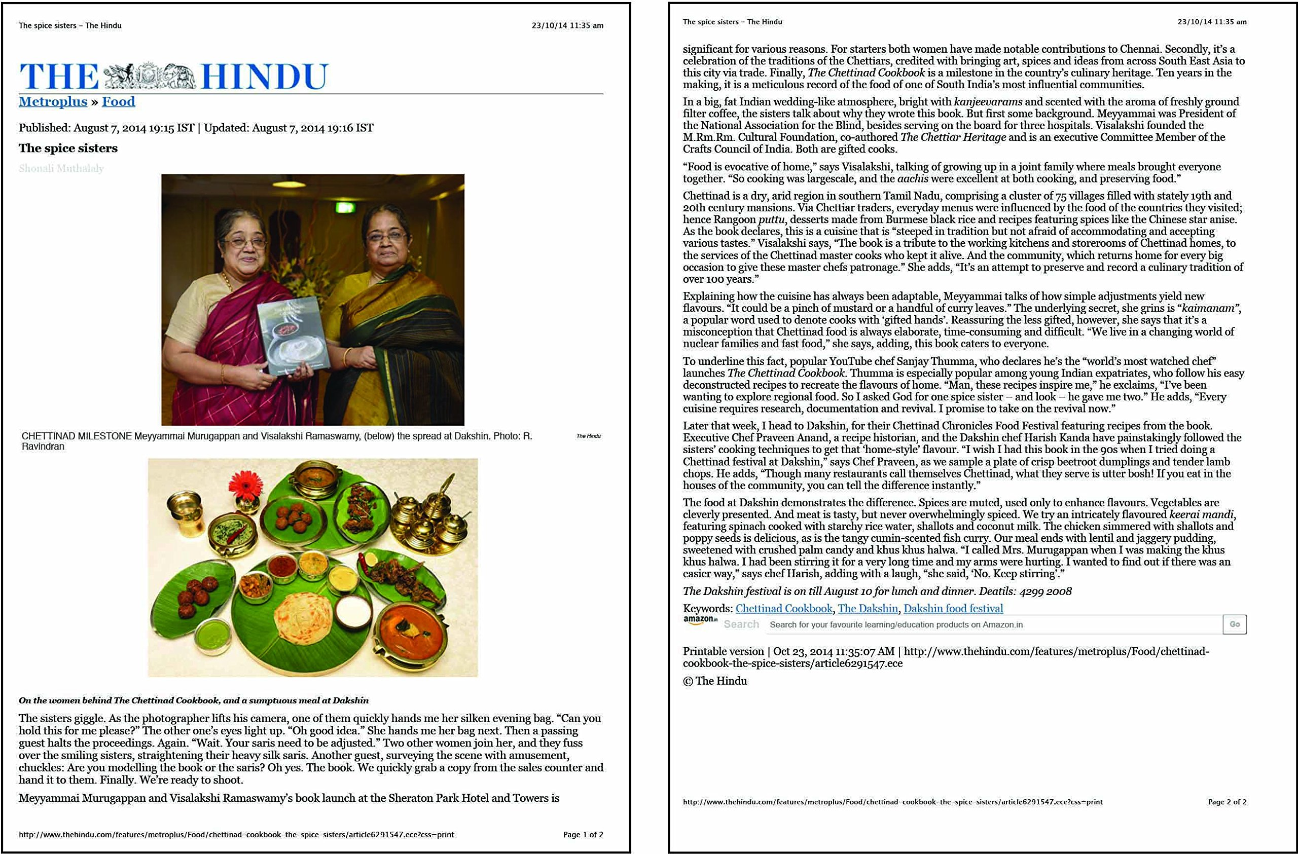 Chettinad Recipes Book