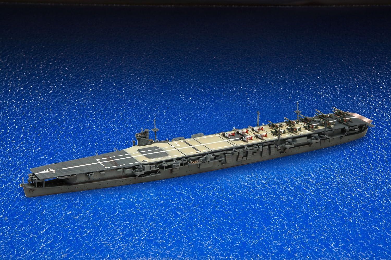 Aoshima Bunka Kyozai 1/700 Water Line Japanese Navy ...