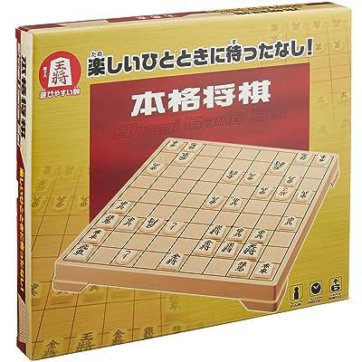 Japanese Chess Classical Honkaku Shogi Game Set: Juguetes y juegos