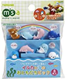 CuteZCute Bento 3D Food Pick, 8-Piece, Friends of Sea
