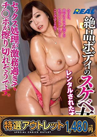 Japanese girl sex movies opinion you