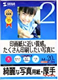 サンワサプライ インクジェット写真用紙・厚手 JP-EK5A4