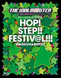 THE IDOLM@STER 8th ANNIVERSARY HOP!STEP!!FESTIV@L!!!@MAKUHARI0922 【Blu-ray】