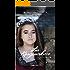 The Kingmaker (The Kingmaker Trilogy Book 1)