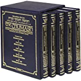 The Stone Edition of the Chumash: The Torah, Haftaros, and Five Megillos With a Commentary Anthologized from the Rabbinic Writings