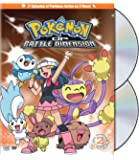 Pokemon Diamond and Pearl Battle Dimension Box Set 2