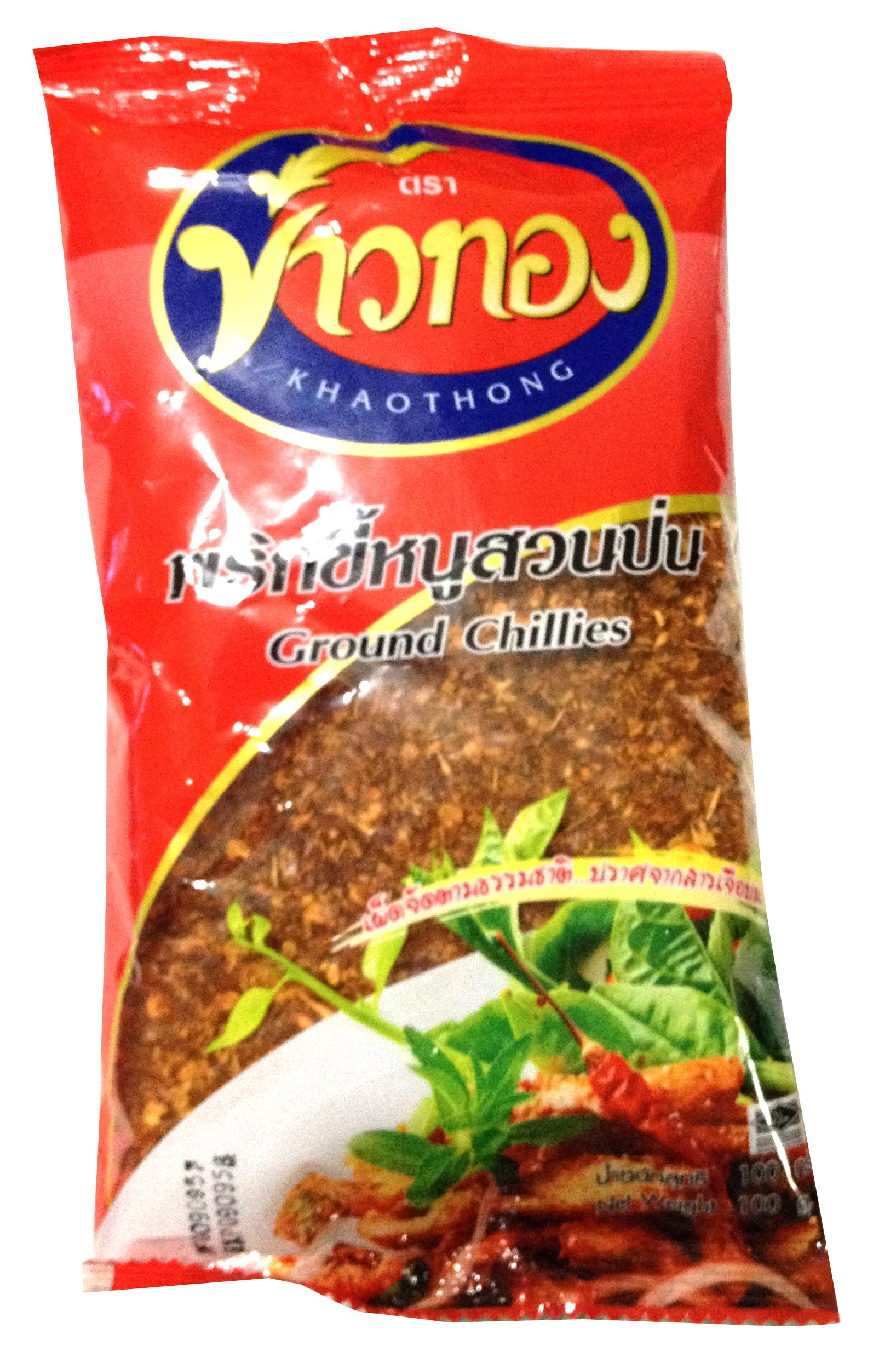 Dried Thai Red Ground Chili Peppers Powder 100g (3.5oz)