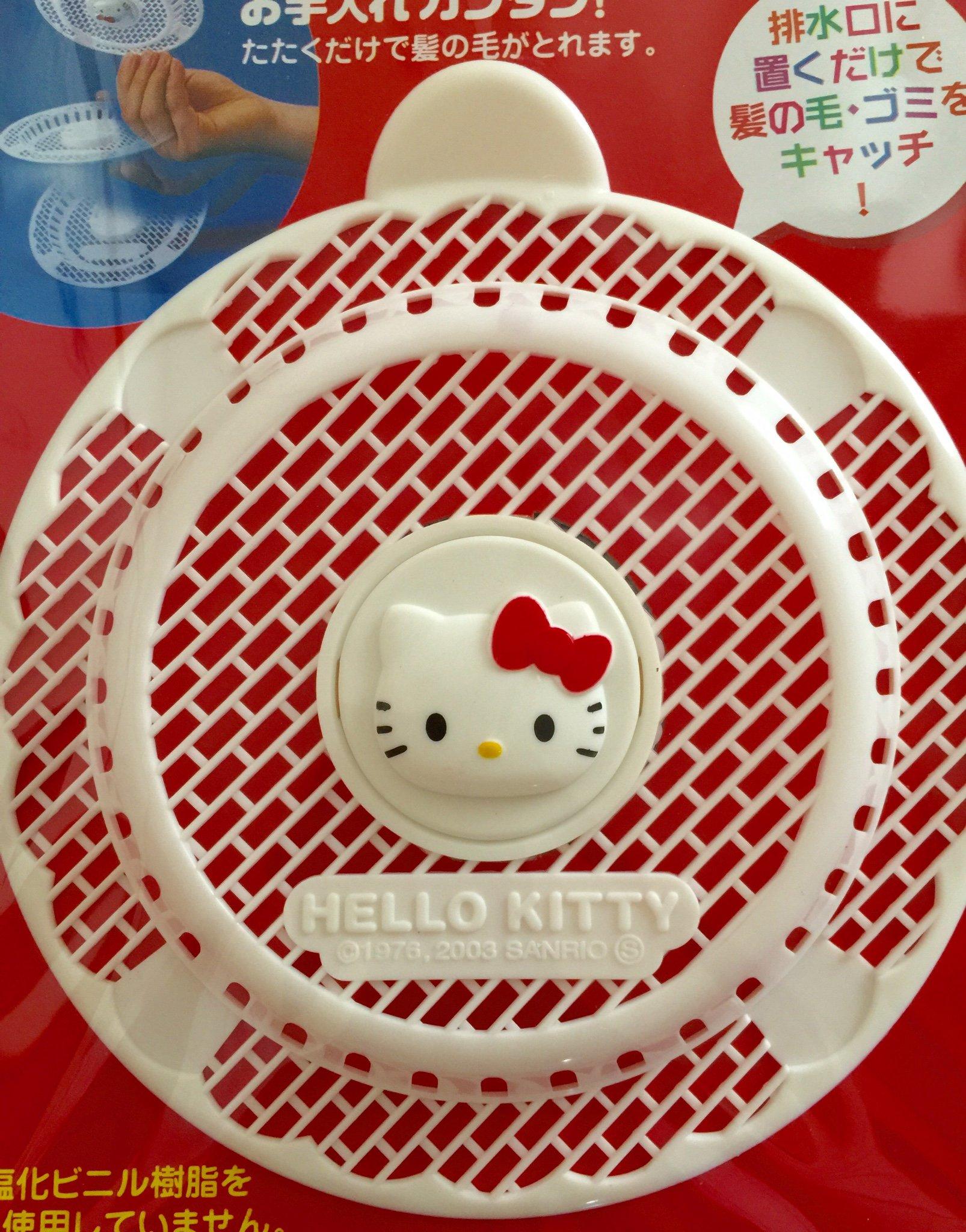 Hello Kitty Drain Strainer 4.6'' (Bottom Diameter3.35'')