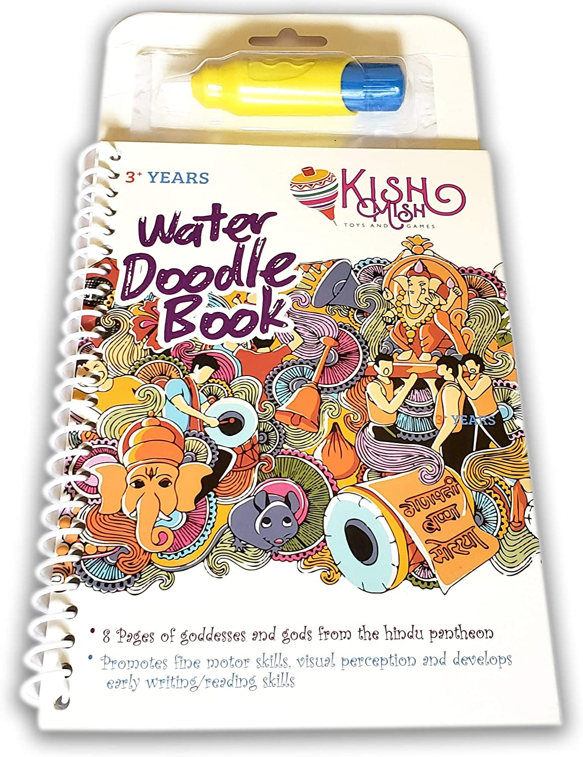 Kishmish Toys and Games Indian Water Doodle Book
