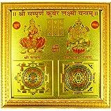 eshoppee shri shree sampoorn sampurna kuber laxmi lakshmi yantra for wealth power.