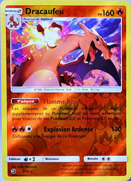 Pokemon Company International Carte Pokémon 370 Dracaufeu