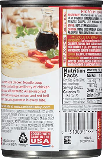 Amazon.com : Campbells Condensed Soup, Asian-Style Chicken ...