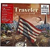 【外付け特典あり】 Traveler (初回限定LIVE DVD盤)(初回生産分封入特典 :プレイパス)(A4クリアファイル H ver.付)