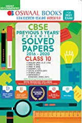 Oswaal CBSE 5 Years' Solved Papers, Class 10 (English Lang. & Lit., Hindi-A, Hindi-B, Sanskrit, Social Science, Science Mathematics (Standard + Basic) (For 2021 Exam) Kindle Edition