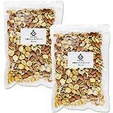 4種のミックスナッツ (ジャイアントコーン(塩味)40% 素焼きアーモンド 25% くるみ(生)25% 素焼きカシューナッツ 10%) 1kg (500g×2袋)