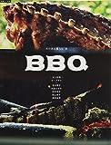 火のある暮らしII BBQ (CHIKYU-MARU MOOK 自然暮らしの本)