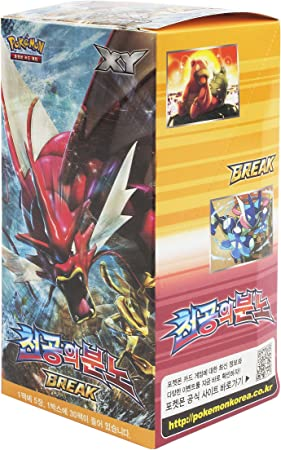 Pokemon Cartas XY9 BREAK Booster Pack Caja 30 Packs en 1 caja ...