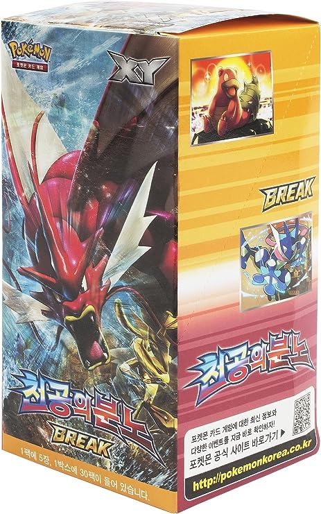 Pokemon Cartas XY9 BREAK Booster Pack Caja 30 Packs en 1 caja TURBOlímite (Rage of the Broken Heavens) Corea Ver TCG: Amazon.es: Juguetes y juegos