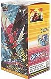 Pokémon Cartes XY9 BREAK Booster Pack Boîte 30 Packs en 1 boîte Rupture TURBO (Rage of the Broken Heavens) Corée TCG
