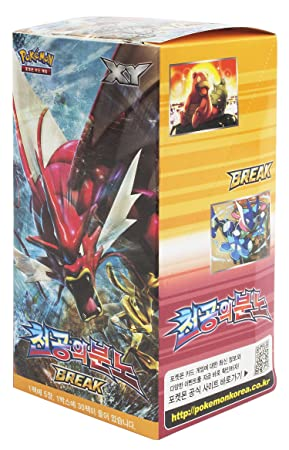 Pokemon Cartas XY9 BREAK Booster Pack Caja 30 Packs en 1 ...