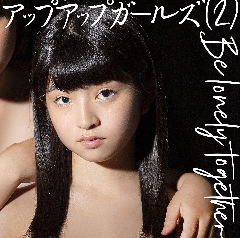 Type E - Sasaki Honoka