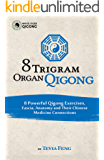 8 Trigram Organ Qigong: 8 Powerful Qigong Exercises, Fascia, Anatomy and Their Chinese Medicine Connections (English Edition)