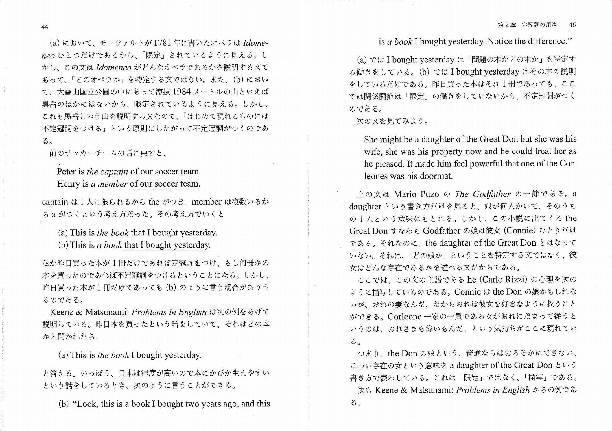 9784327452735 Books Subaru Stereo Wiring Connectors